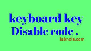 keyboard key disable image