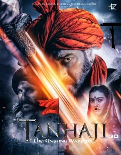 Tanhaji: The Unsung Warrior Box office collection 2020 | 41 day box office collection | Day wise collection