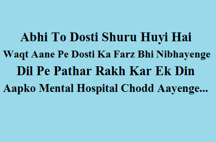 Latest funny friendship shayari for friends in English
