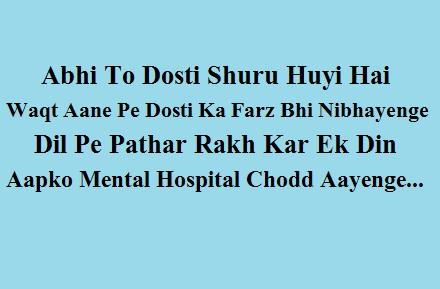 Parents meeting speech in urdu