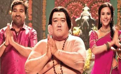 sumo movie tamil trailer