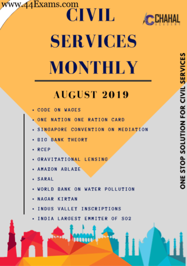 Civil-Services-Monthly-August-2019-For-UPSC-Exam-PDF-Book