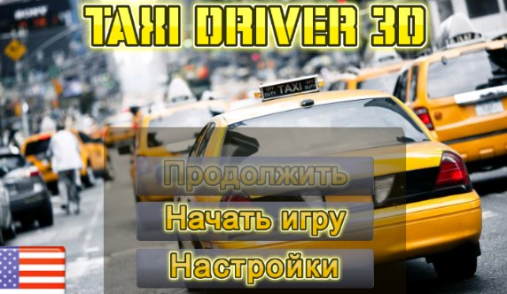 Grand Taxi Driver 3D Apk+Data Free on Android Game Download