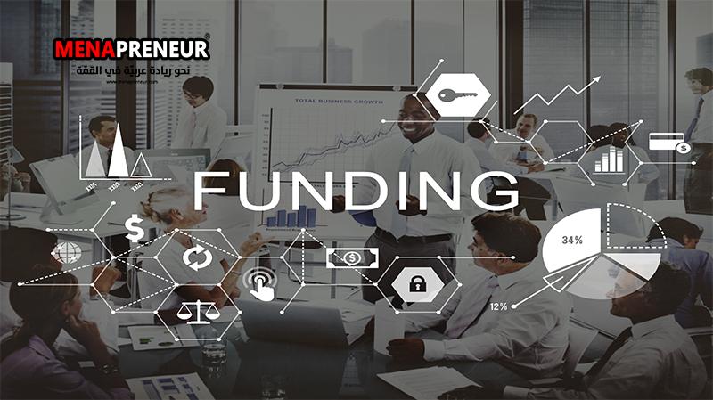 أكثر مجالات جلبا للإستثمارات و التمويل في الشركات الناشئة العربية