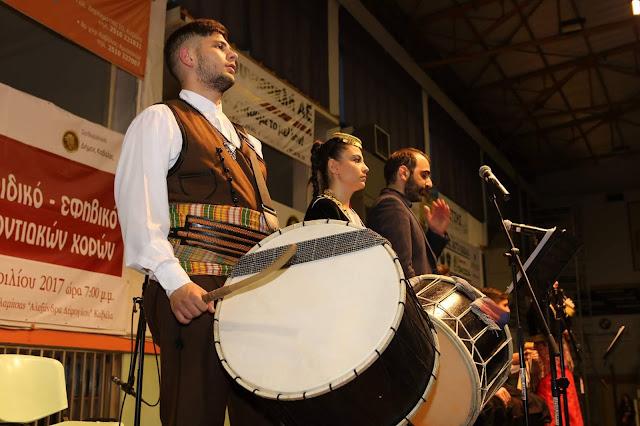 Η Ποντιακή παράδοση έχει μέλλον - 700 χορευτές στο 9ο Παιδικό Φεστιβάλ Ποντιακών Παραδοσιακών Χορών