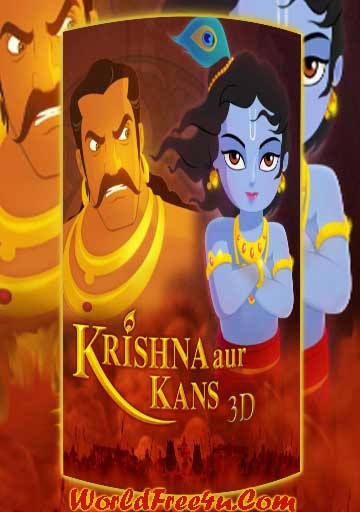 Poster Of Krishna Aur Kans (2012) In Hindi English Dual Audio 300MB Compressed Small Size Pc Movie Free Download Only At worldfree4u.com