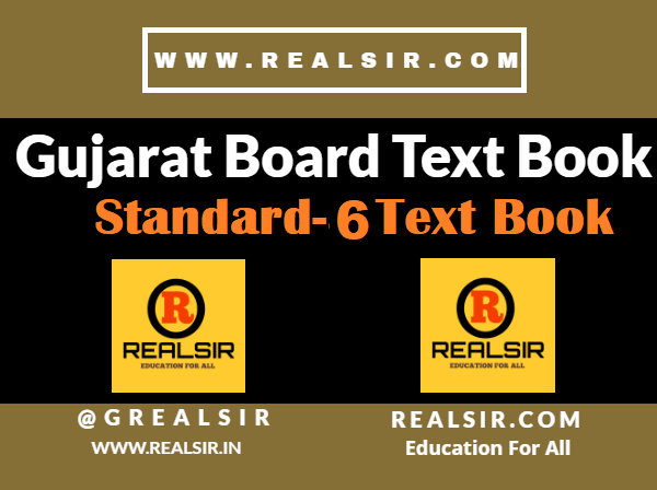 Gujarat Board Standard-6 Text Book Download