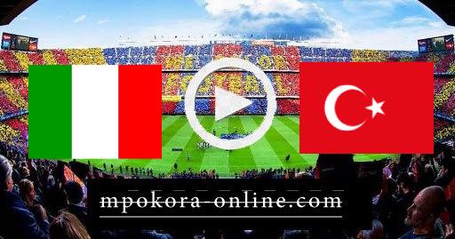 مشاهدة مباراة تركيا وأيطاليا بث مباشر كورة اون لاين 11-06-2021 اليورو