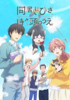 Doukyonin wa Hiza, Tokidoki, Atama no Ue. Opening/Ending Mp3 [Complete]
