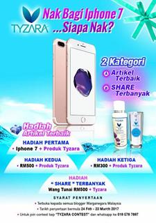 http://www.benashaari.com/2017/03/blogger-jer-dapat-iphone-7-mana-aci.html