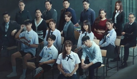 who are you thai drama