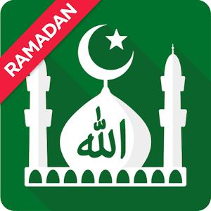 Download Aplikasi Ramadhan 2016 di Android - Jadwal Buka Puasa, Imsak, Sholat dan Baca Al-Quran
