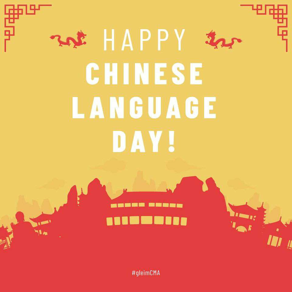 Chinese Language Day Wishes for Whatsapp