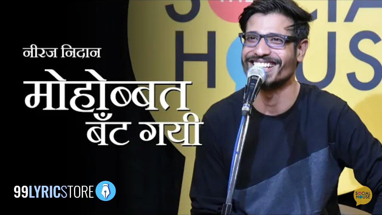 This beautiful love poetry 'Uska Best Friend' has written and performed by Niraj Nidan on The Social House's Platform.