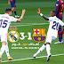 ريال مدريد يفوز علي برشلونة بثلاثية في كلاسيكو الأرض ويتصدر الدوري الإسباني