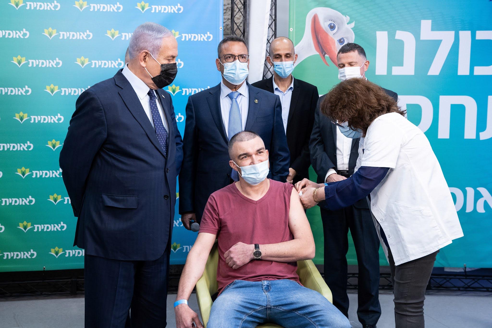 Israel ya vacunó contra el coronavirus a más del 70 por ciento de su población mayor a 16 años