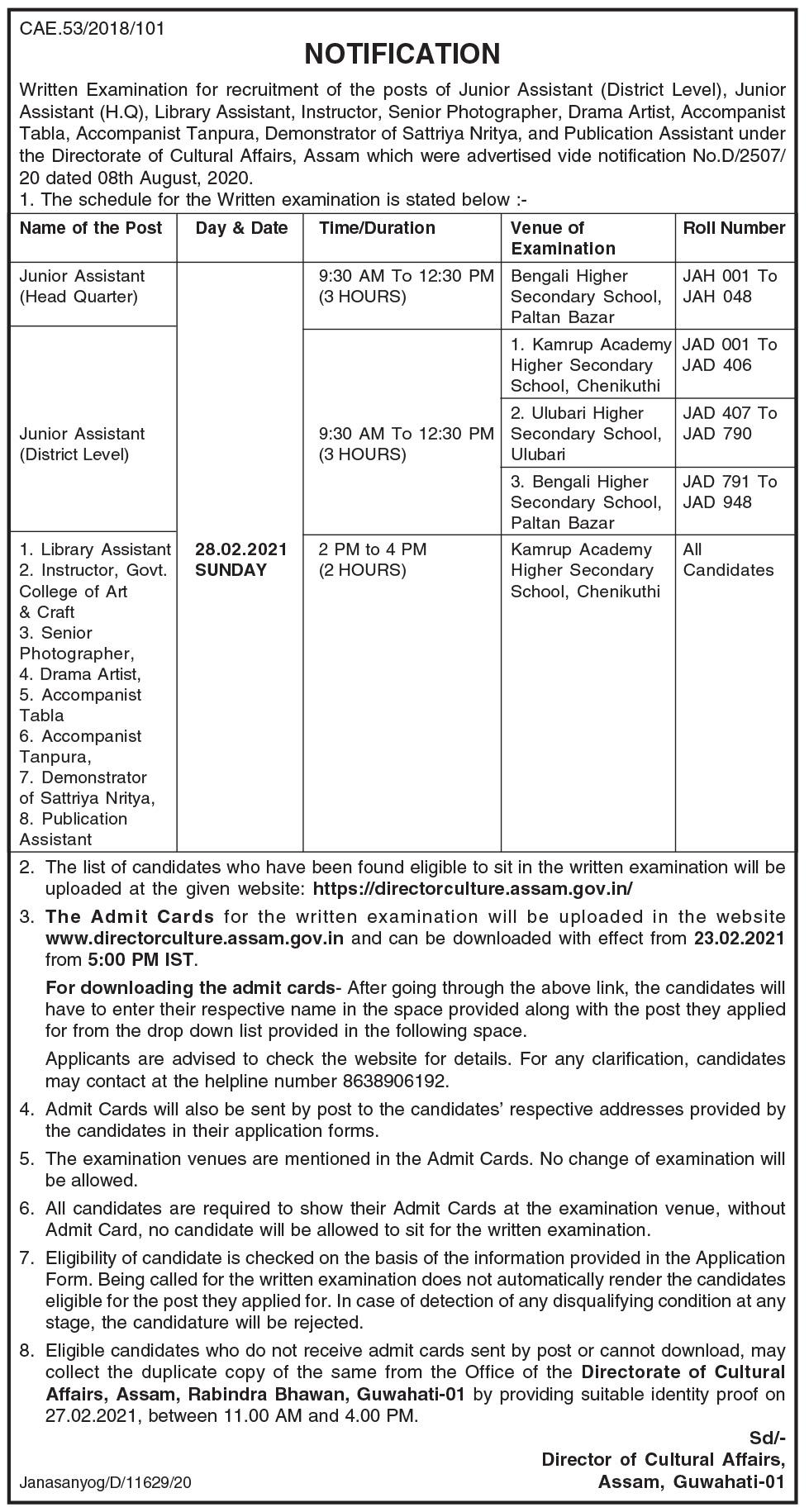 Directorate Of Cultural Affairs, Assam Admit Card 2021 - Exam Date-28/02/2021