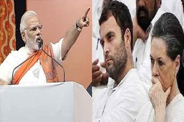 pm-narendra-modi-told-congress-ka-kamau-dhikra-gujar-gayo