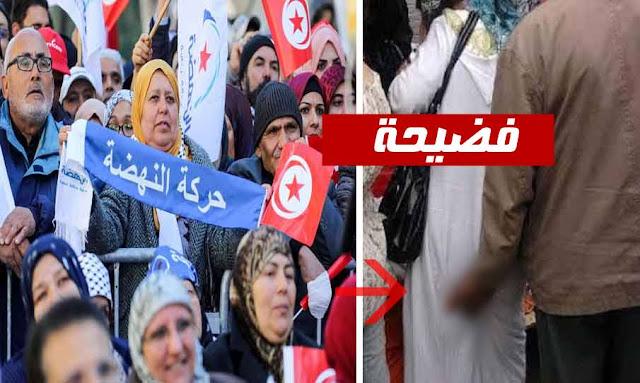 تونس: فضيحة بالفيديو ...  تحرّش بالفتيات واعتداءات بالعنف وفوضى في مظاهرة النهضة ...