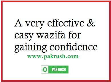 Wazifa for confidence