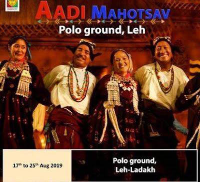 National Tribal Festival Aadi Mahotsav is being celebrated at Leh Ladakh