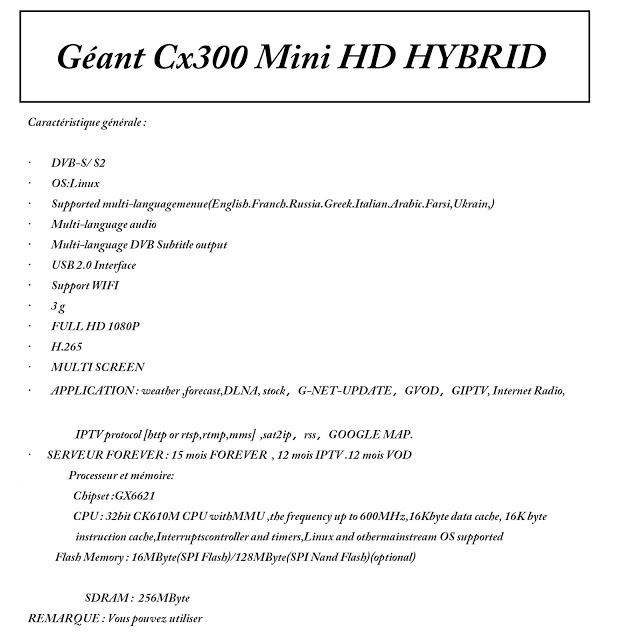 اخر تحديث لجهاز MISE À JOUR GEANT CX300 MINI HD HYBRID