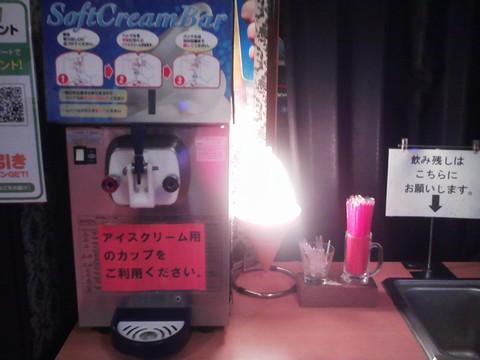 ソフトクリームバー1 おんちっち尾西店2回目
