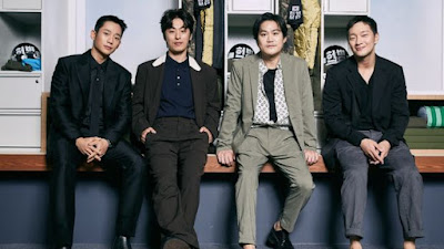 pemeran drama D.P