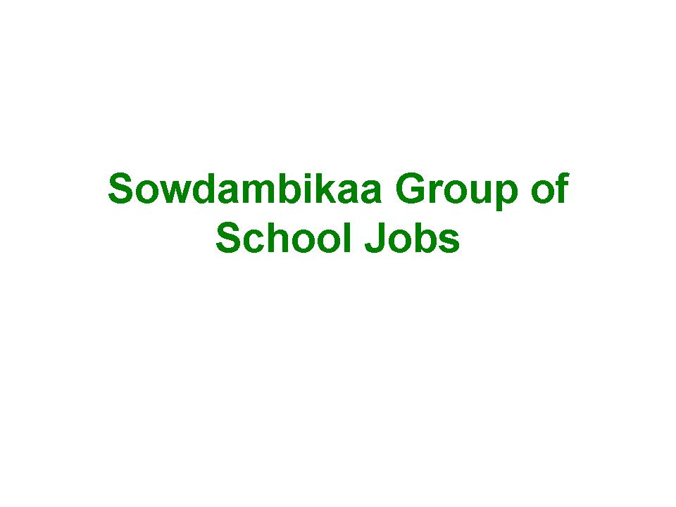 Online Promo Coupon Code Govt Jobs It Ites Jobs Walk In Interview All Jobs E Sts Info Trichy Sowdambikaa Cbse School Teachers Job Apply