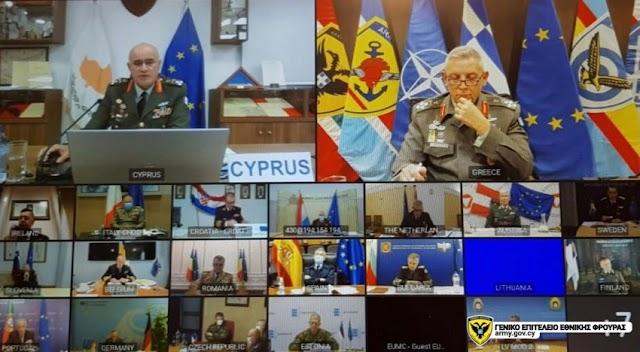 Ο Αρχηγός ΓΕΕΦ Δημόκριτος Ζερβάκης στη Σύνοδο Στρατιωτικής Επιτροπής της ΕΕ (ΦΩΤΟ)