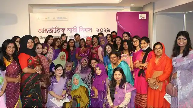 """""""আন্তর্জাতিক নারী দিবস"""" দিবসে আইসিটি বিভাগের iDEA এর সেমিনার"""
