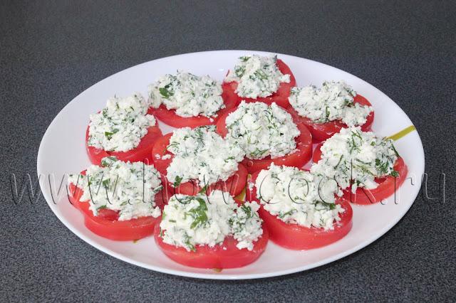 рецепт помидоров с брынзой, чесноком и зеленью с пошаговыми фото