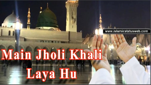 Best Islamic Status Videos And Images