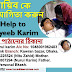 "Rise up your hand to help ""Naieeb Karim"""