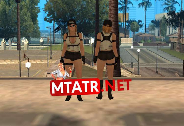 Tina Armstrong Security Uniform
