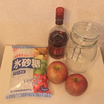 果実酒,林檎酒,サントリー,ブランデー,V.O,IKEA,イケア,スピリタス,KORKENコルケンふた付き容器1.8lクリアガラス