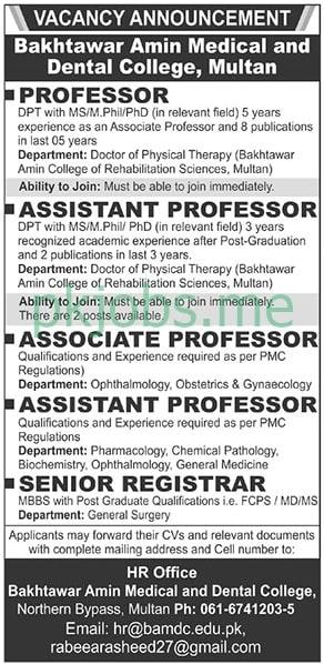 Latest Bakhtawar Amin Medical & Dental College Education Posts 2021