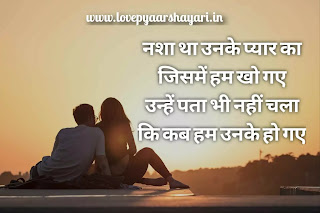 True love shayari for boyfriend