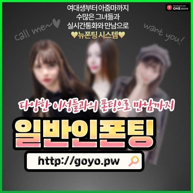 서울성북맛집베스트10
