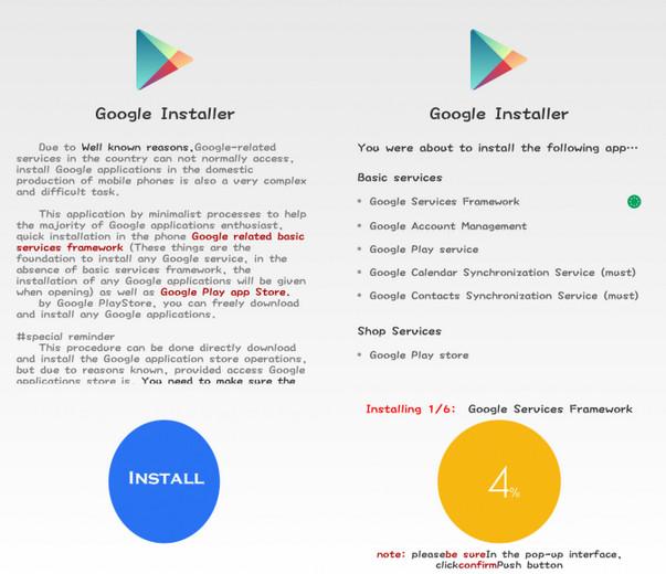 """Perangkat MIUI Mendapat Dukungan """"GOOGLE INSTALLER V2.0"""""""