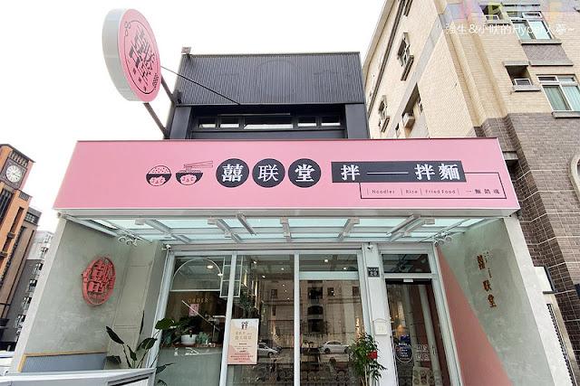 49078251408 3172778ca7 c - 2019年11月台中新店資訊彙整,36間台中餐廳