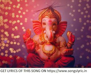 https://www.songslyric.in/2020/01/ganesh-chalisa-in-hindi.html