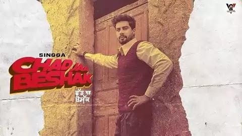 Chad Jaa Beshak Lyrics in Punjabi Font | Singga, Young Army | Latest Punjabi Song 2020