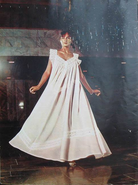 1982 год. Рижские моды.