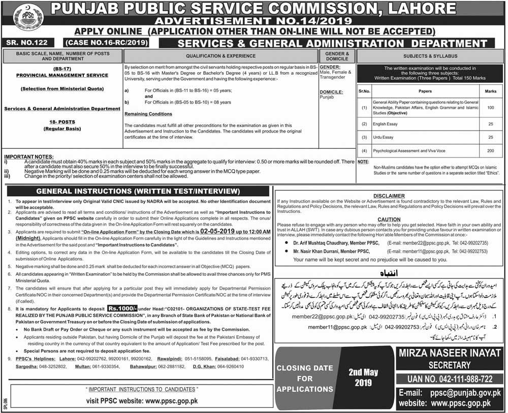 Provincial Management Service Jobs in PPSC April 2019