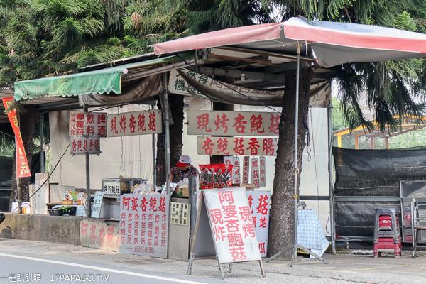 台中新社|阿婆杏鮑菇|新社在地特色小吃美食|現烤現炸杏鮑菇|素食可食