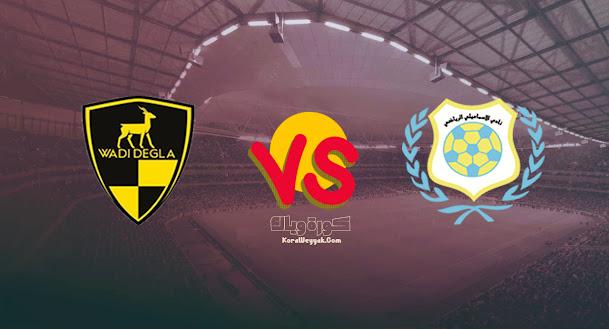 نتيجة مباراة الإسماعيلي ووادي دجلة بتاريخ 20-08-2021 في الدوري المصري