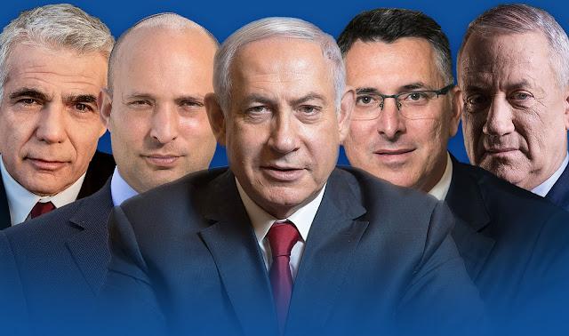 נייע אנקעטע איבער די מדינת ישראל וואלן