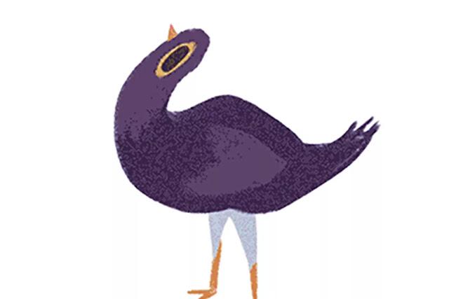 Trash Dove: Ini Asal Usul Burung Ungu Hentak Kepala Yang Sedang Membanjiri Facebook Ketika Ini