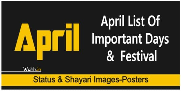 2021-April-List-Of-Important-Days-&-Festival-Wishes-With-Images